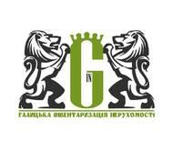 ТзОВ «ГАЛИЦЬКА ІНВЕНТАРИЗАЦІЯ НЕРУХОМОСТІ»