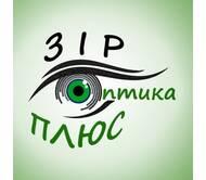 """Оптика """"Зір Плюс"""", офтальмологічний кабінет"""