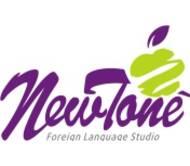 """Студія іноземних мов """"New Tone"""""""
