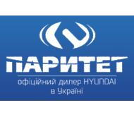 Паритет - официальный дилер HYUNDAI в Украине