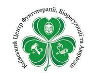 Київський центр Фунготерапії, Біорегуляції і Аюрведи