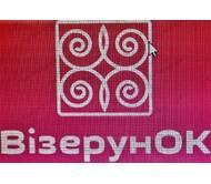 Сучасна українська вишиванка, заготовки під вишиванки, чеський бісер купити дешево - ВізерунОК