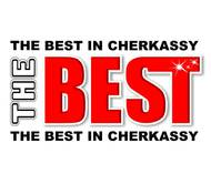 THE BEST in Cherkassy, рекламно-інформаційний журнал