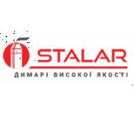 Димарі з нержавіючої сталі купити в Україні, утеплений димар з нержавіючої сталі - Завод СТАЛАР