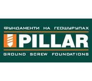 ООО «Пиллар - Украина»