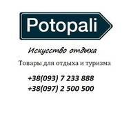 Potopali.ua