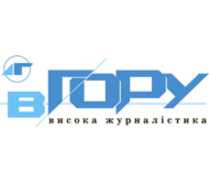 Онлайн газета «Вгору» - Актуальные новости Херсона и области