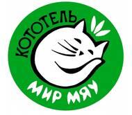"""Гостиница для кошек """"Мир Мяу"""""""