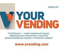 Your Vending
