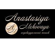 Anastasiya Mehovaya, магазин кожанных и меховых изделий