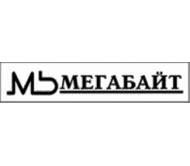 ООО МЕГАБАЙТ