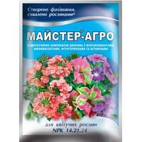 """Удобрение """"Майстер-агро"""" для цветущих за 25 г (УЗЗ-427)"""