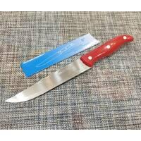 """Нож кухонный 6"""" 27см / А-265"""
