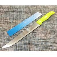 """Нож кухонный 8"""" 32см / С-347"""
