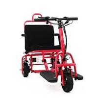 Скутер электрический. Складной. Для пожилых людей и инвалидов. Электроколяска. Модель 36300. Медаппаратура