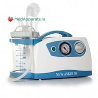 Портативный медицинский аспиратор New ASKIR 30