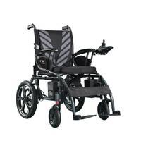 Складний електровізок D-6024 (Li-ion). Інвалідна коляска. Крісло для інваліда. Крісло коляска.