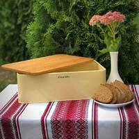 Хлібник компактний бежевий з крышкой-разделочной дошкою 33*21*12 см