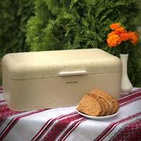 Хлібник з нержавіючої сталі бежевий мармур 42*23.5*16.5 см