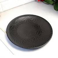 """Велика кругла тарілка Kutahya Porselen """"Corendon"""" 270 мм (NM3027)"""
