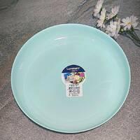 Блакитне блюдо з високими бортами Luminarc Friend Time Turquoise 29 см (P6362)