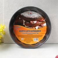 Кругла металева форма для запікання з антипригарним покриттям 27.5*7 см