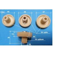 Шестерня мала для м'ясорубки   Sinbo SHB - 3083, SHB - 3074, Sinbo Pro OG005KDV