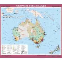 Австралія, Нова Зеландія. Економічна карта, м-б 1:6 000 000, 125.00 X 108.00 см