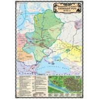 Виникнення та розквіт Київської Русі IX-XI ст., м-б 1:2 500 000 (7 клас )
