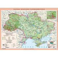 Україна. Природно- заповідний фонд, м-б 1 : 1 000 000