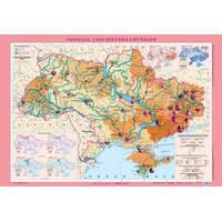Україна. Екологічна ситуація, м-б 11 000 000 (на картоні, на планках)