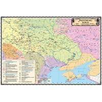 Українські Землі. XVI - перша половина XVII ст., м-б 1:1 000 000 (8 клас)(на планках)
