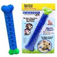 Зубна щітка для собак Щітка-кістка для чищення зубів dogs brush