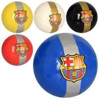 М'яч ігровий футбольний поліуретан, з 3-мя шарами. Краща ціна!!!