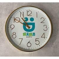 Годинники настінні / 9127-4