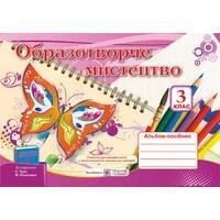 Альбом-посібник з образотворчого мистецтва. 3 клас (До підруч. Трач С. та ін.)