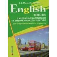Іноземна мова
