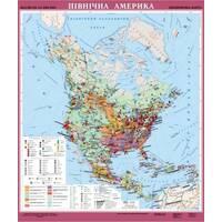 Північна Америка. Економічна карта, м-б 1 : 8 000 000 (на планках) 108 x 138 см