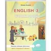 English 3 Workbook.  Робочий зошит. Oksana Karpiuk
