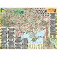 Україна. Туристична карта. М1: 150 000