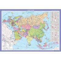 Євразія. Політична карта, м-б 1:10 000 000 (на планках)
