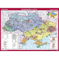 Україна. Економічна карта, м-б 1 : 1 000 000 (на картоні, на планках) 148.00 X 107.00 см