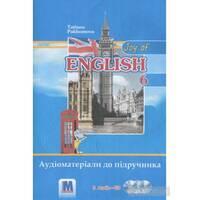 Joy of English 6. Аудіоматеріали підр. і робочого зошита для 6-го класу ЗНЗ (2-й рік навч., 2-га іноз. мова) 2 аудіо - CD