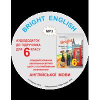 Аудіододаток до підручника 'Bright English 6' для 6 класу (поглиб. вивчення)