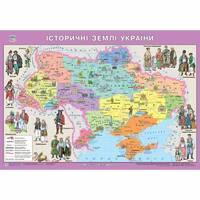 Рідна Країна. Історичні землі України. 65х45 см М 1: 2 500 000. Картон
