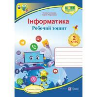 Інформатинка  робочий зошит. 2 клас (за програмою О. Савченко) Антонова О., Мартинюк С.