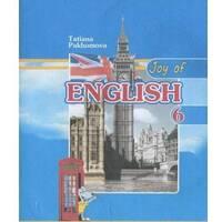 Joy of English 6. Тесті для 6-го класу ЗНЗ (2-й рік навчання, 2-га іноземна мова)   CD - ROM (аудіо відео)