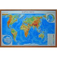 Рельєфна карта світу м-б 1:22 000 000 (в дерев`яній рамі) 160.00 X 105.00 см