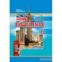 Англійська мова  Joy of English  Підручник 6 клас (2-й рік навчання, 2-га іноземна мова)    аудіо - CD  Тетяна Пахомова