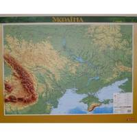 РЕЛЬЄФНА КАРТА УКРАЇНА М-Б 1:1 650 000 (В РАМІ) 70.00 X 90.00 см